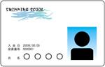 IDカード会員証