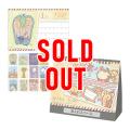 ジョビィジョディの版画カレンダー