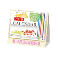 卓上カレンダー2019(小)