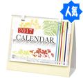 卓上カレンダー2017(小)