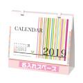 卓上カレンダー2019(大)