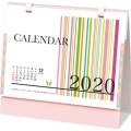 卓上カレンダー2020(大)